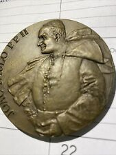 Religius Bronze Medal Pope John Paul II 2.5 Inches