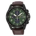 全新現貨 Seiko Prospex 皮革錶帶 太陽能潛水手錶 SSC739P1 *HK*