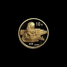 1997 P.R. CHINA GOLD PROOF 10 YUAN FORBIDDEN CITY STATUE WITH COA