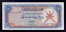 B-D-M Oman 1/4 Rial Omani 1973 Pick 8a SC UNC