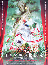 The Ancient Magus Bride -TV anime series- 2017 Japanese anime mini poster Ver.A