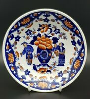Very Rare Barker and Sons Chinoiserie Bowl. Circa1850