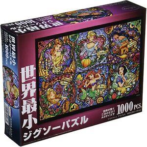Tenyo Jigsaw Puzzle Disney Brilliant Princess 1000 Piece (29.7x42cm)