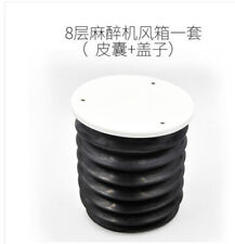 For Layer 8 ADULT SILICONE FOLDING CAPSULE Bellows 145MM