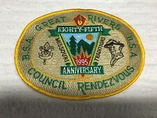 BSA GREAT RIVERS COUNCIL RENDEZVOUS MISSOURI TRADITIONS  1995 JACKET PATCH NEW