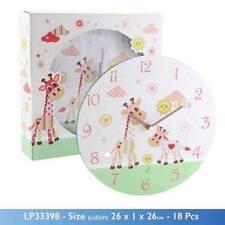 Lesser and Pavey - Little Treats Little Sunshine Clock (Pink)