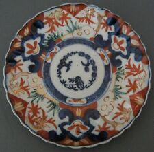 2788* imari japon assiette plate godronné ancienne