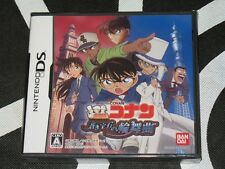 Nintendo DS NDS New Import Game Detective Conan Aoki Houseki no Rondo Japan