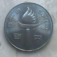 1972 Japan 100 Yen - Uncirculated