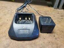 USED kenwood ksc-30 charger and transformer