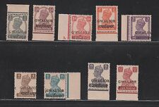 India Gwalior 1949, KGVI. 3P to12An. SG129-137 (9v) MNH Complete Set RARE.