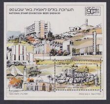 Cultures, Ethnicities Israeli Stamps