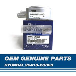 OEM Genuine Parts Engine Oil Cooler 264102G000 For 2001-15 Hyundai Kia 2.0L 2.4L