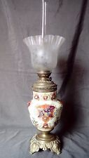 LAMPE A PETROLE GIEN ? XIXème OLD OIL LAMP 19TH