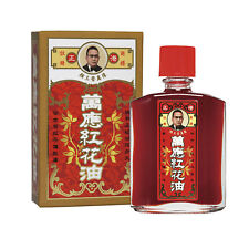Taiwan WAN IN Red Medical Oil Traditional Formula For Headache 台灣 萬應 紅花油