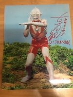 Bin Furuya Ultraman 8x10 Autographed Photo Beckett COA