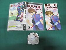 PlayStation Portable -- Umihara Kawase Portable -- PSP. JAPAN GAME. 50851