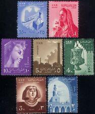 Egipto 1958 estatuas/TALLAS/Algodón/Barco/Lámpara/edificio/industria 7v Set (n41163a)
