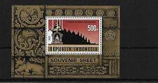 INDONESIA 1983 BOROBUDUR TEMPLE MINI SHEET, SGMS1694, MNH, CAT £27