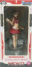 Meiko Premium Figure Project DIVA Arcade Vocaloid Hatsune Miku SEGA