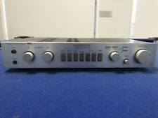 Luxman L1 integrated amplifier