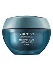 SHISEIDO The Hair Care SLEEKLINER Mask 200g from Japan