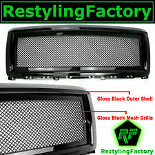 14-15 Chevy Silverado 1500 Gloss Black Wire Mesh Grille Front Hood Grill Shell