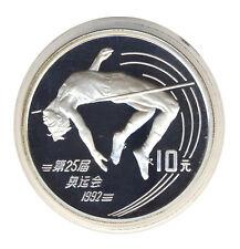 CHINA - 10 Yuan 1990 - OLYMPIA Barcelona - Hochsprung - SILBER - ANSEHEN