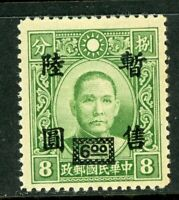 Central China 1943 Japan $6.00/8¢ OG Dahtung Unwmk SYS Scott # 9N47 MNH L932
