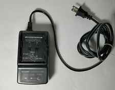 Sharp Battery Charger AC Adapter UADP-0204TAZZ