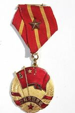 Original!!! Soviet USSR Russia Chinese Friendship Medal