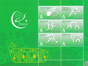 Turkmenistan 2017, Asian Games, Sport, Football, Block