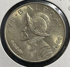 Panama 1947 Balboa Silver Coin