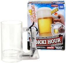 Takara Tomy Beer Mug Hour Black Japan