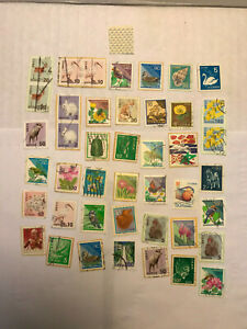 Lot of Japan postage stamps