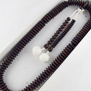 Japanese Banded Black Ebony wood Tendai Ohira Juzu Prayer beads Buddhism for Man