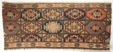 "Antique Persian Shahsavan  Mafrash panel. 1'5""x 3'6"""