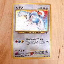 Pokemon Card Lugia No.249 Holo Rare Japanese Neo Genesis Pokemon NIntendo