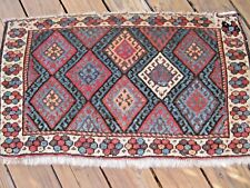 ANTIQUE 1900 KURDISH  BAG FACE   GREAT COLORS YOU MUST SEE