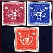 CAMBODGE KHMERE N°293/295** 'E.C.A.F.E 1972, CAMBODIA KHMER Sc#278-280 MNH