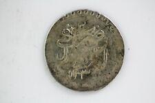 Osmanische Reich,Selim III  ,AH 1203/12  ,Para ,Konstantinye ,  RO 17
