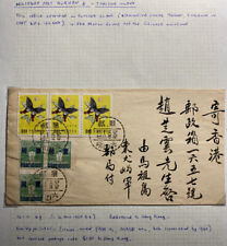 1960 China Military Post Office Bureau 6 Tungsha Island Cover To Hong Kong