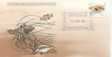 COLLECTION TIMBRES DE LA MER FONDATION COUSTEAU / FAUNE COQUILLAGE 1980