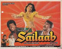 SAILAAB ORIGINAL MOVIE PRESS BOOK  BOLLYWOOD MADHURI DIXIT