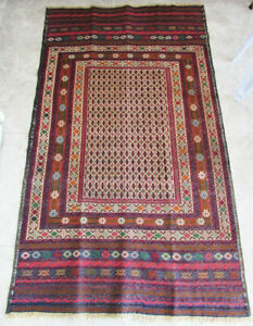 Antique Afghan Carpet - Handmade Turkomen Carpet tribal wool Rug Kilim Runner