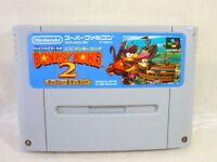 Super Famicom SUPER DONKEY KONG 2 Country Nintendo Cartridge Only sfc