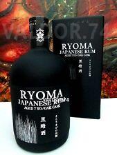 RHUM_RYOMA_7_ans_Disitillerie_Kikusui_Japon_70cl_40°_à_59_euro