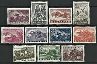 Nazi WW2 Rare MNH Stamps 1945 Bulgaria War 2 Soldier Attack Air Tank Battlefield