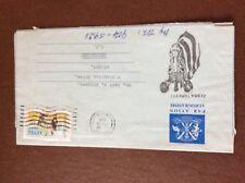 b1u ephemera stamped franked envelope zebra kenya 1981