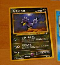 POKEMON POCKET JAPANESE CARD GAME CARTE Murkrow Neo Genesis No.198 LV.25 Rare **